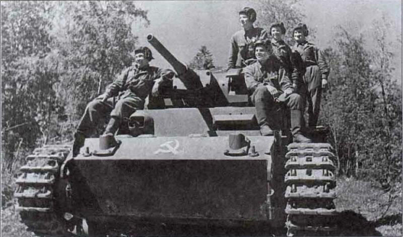 Немецкий средний танк T_III. Памятка бойцу РККА_17 фото_ (12)