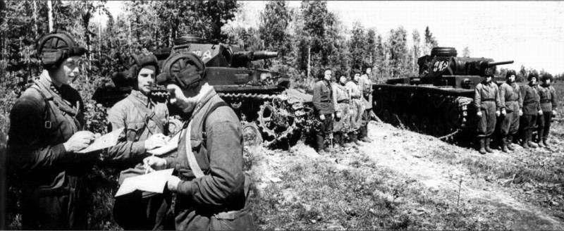 Немецкий средний танк T_III. Памятка бойцу РККА_17 фото_ (14)