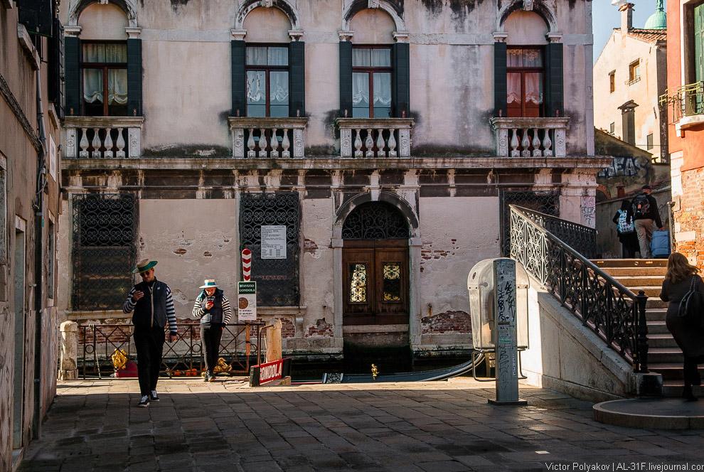Прогулка по Венеции (11)