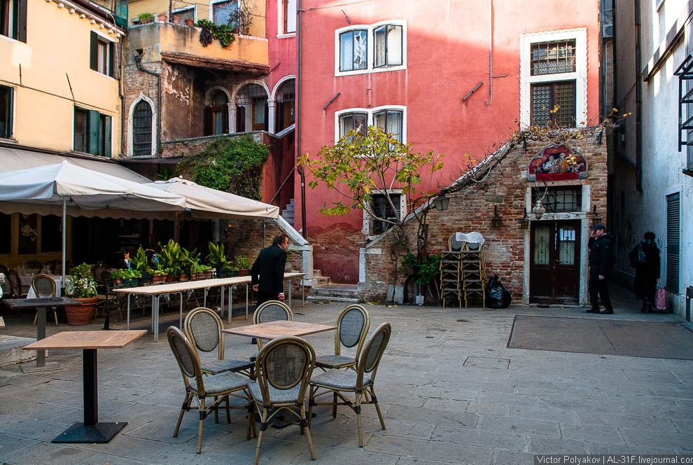 Прогулка по Венеции (2)