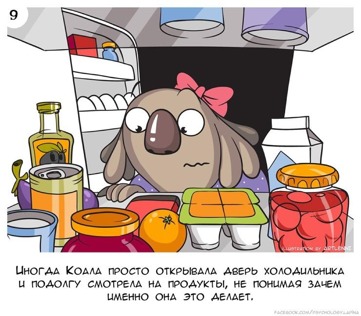 Психолог создала серию артов о том_ почему диеты – не всегда хорошая идея (27 фото) (9)