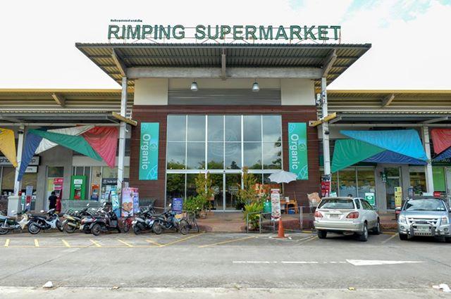 upakovka_v_tayskom_supermarkete_1