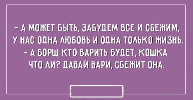 66ed0cf5a8a809e7ad59a4a36c82679c_354827_tumb_660