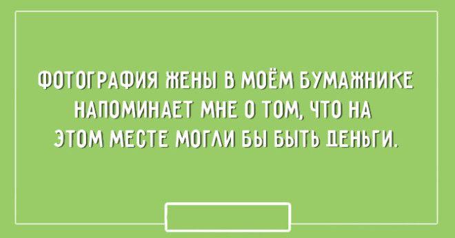 af9a2449b5d1c7ff2d561625a5852fcd_354828_tumb_660