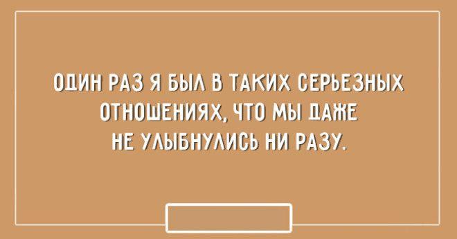 b2bc4777c08d07bd44478eb0e6ad0e38_354829_tumb_660