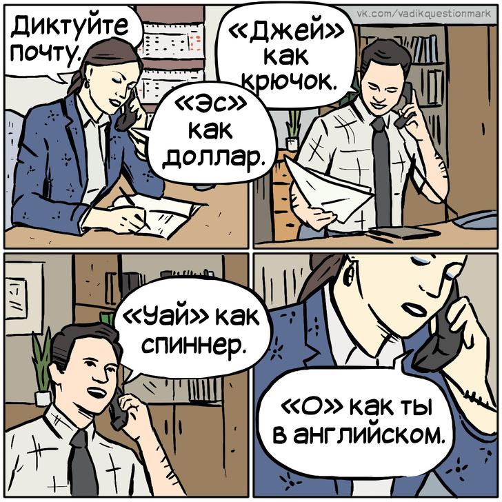 igor2_05051917354335_2 (1)