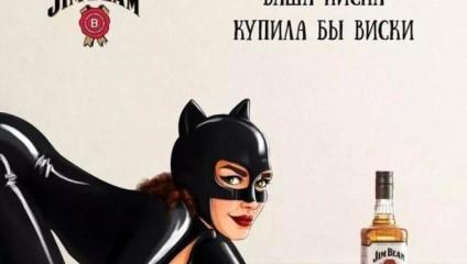 Такой бы была реклама знаменитых марок при участии супергероев