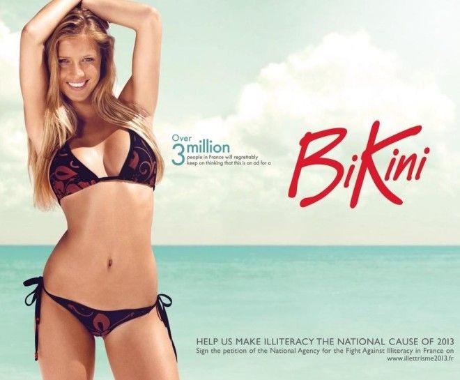 «Более 3 миллионов людей во Франции думает, что это реклама бикини».