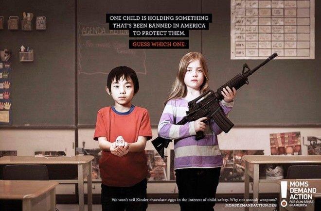 «Один ребенок на этом плакате держит кое-что запрещенное в США, чтобы защитить детей. Угадайте, что именно?»