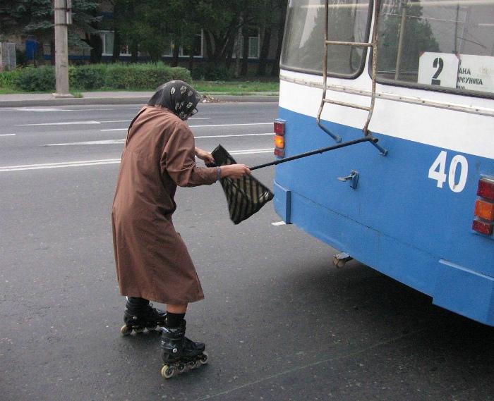 11Obshestvenniytransport
