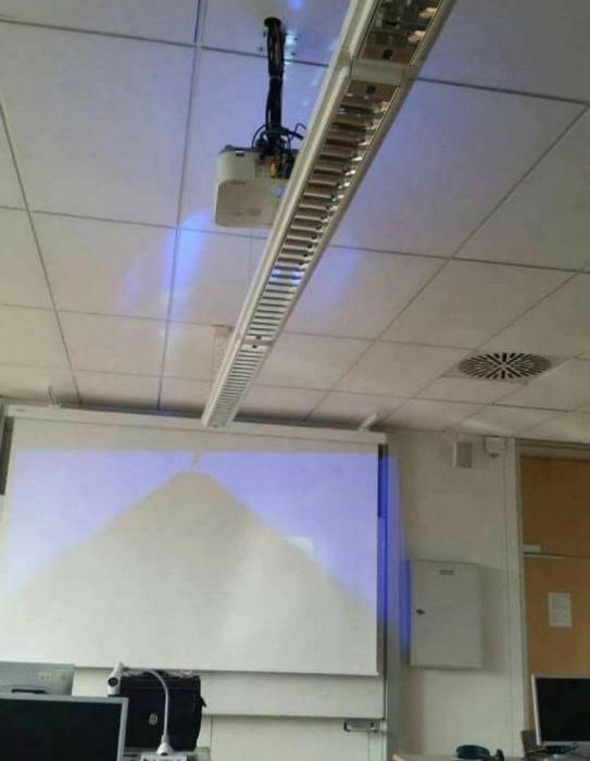 Теперь это проектор с рассеянным изображением