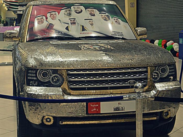 Тюнинг Range Rover монетками