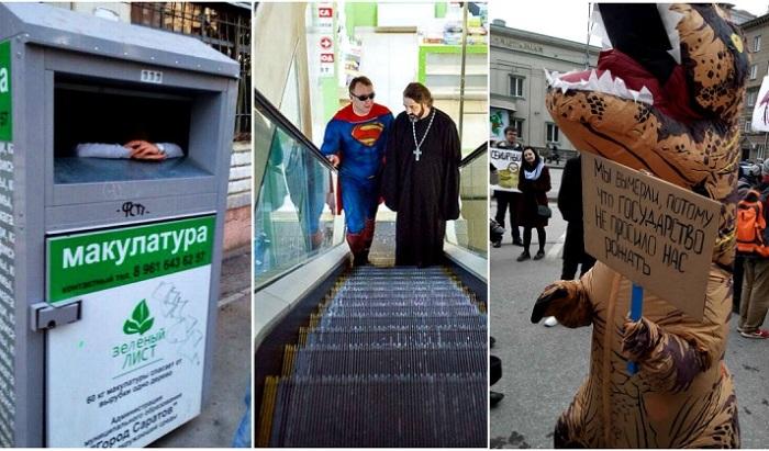 Забавные снимки о забористой российской действительности