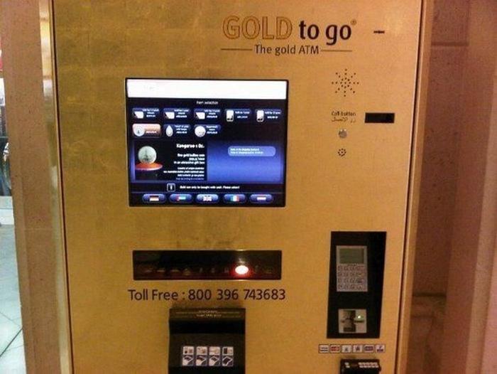Автомат по продаже золотых слитков