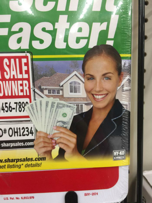Ого, девять долларов, это воодушевляет!