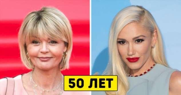 Сравнение зарубежных и российских звезд одногодок