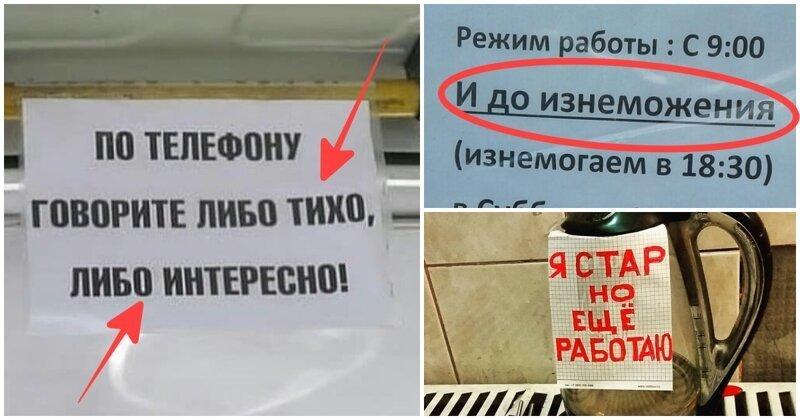 Нет ничего лучше, чем подборка российских объявлений