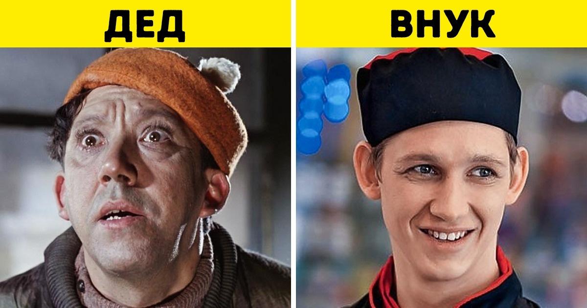 Дети и внуки любимых советских актеров