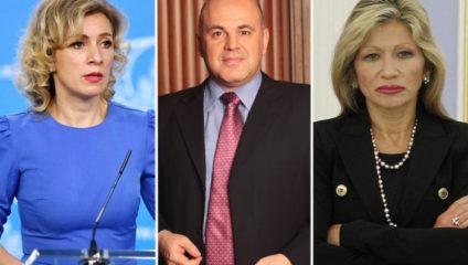 5 известных российских политиков, которые стали успешными в искусстве