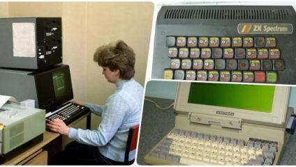 Компьютеры и компьютерная техника времен СССР