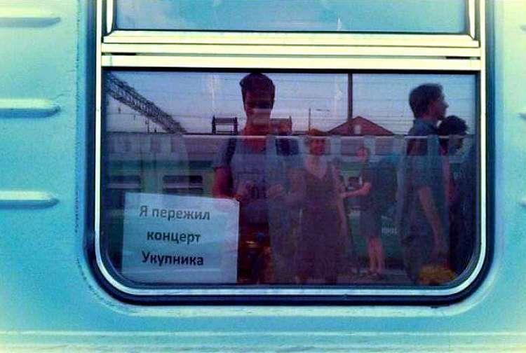 Путешествуйте железнодорожным транспортом, и вам будет что вспомнить: ТОП 10 невероятно смешных фото