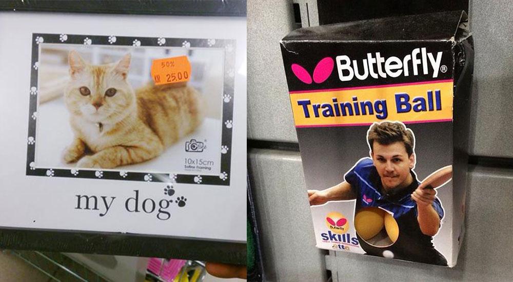 Примеры самых смешных упаковок