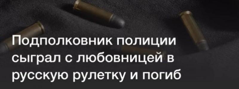 Странные ситуации с российских просторо