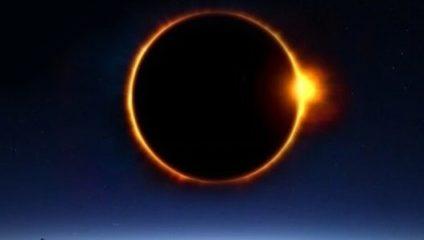 10 июня жителей Земли ожидает редкое астрономическое явление